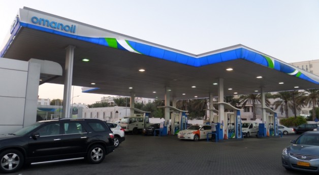 omanoil – an intensive strategic review